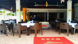 SG Internacional Bar & Lounge